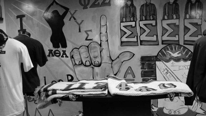 A portion of the mural inside Greek & Life Boutique displays Greek organizations found on Main Campus. ( INDIRA JIMENEZ // TTN )
