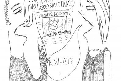 Illustration KATIE KALUPSON TTN